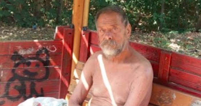 Снимка читателБездоменбългарски пенсионер бе забелязан да обитава беседката до Слънчевия