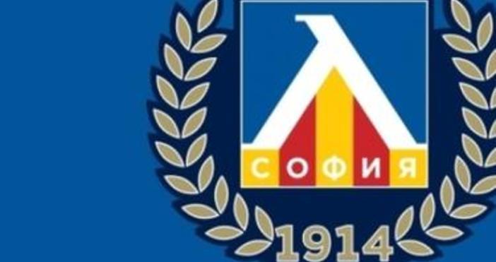 Пребиттият служител на Левски Цветан Вълчев вече е стабилизиран, информира