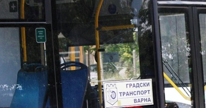 Вчера около 16,50 ч., в автобус от градски транспорт във