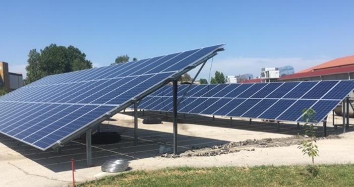 В рамките на своята програма за енергийна ефективност, ЕНЕРГО-ПРО Енергийни
