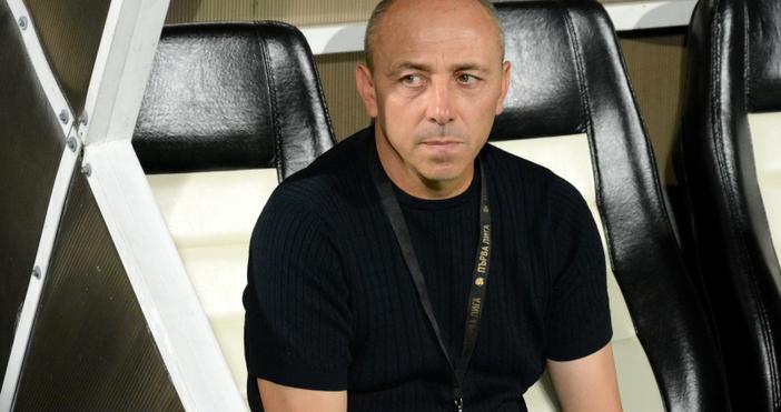 Старши треньорът на Черно море Илиан Илиев любопитно пое вината
