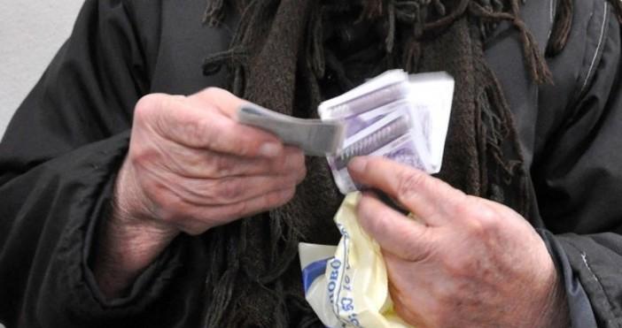 Пенсиите на 4794 пенсионери за над 620 хил. лв. са