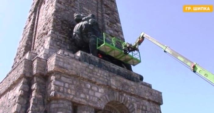 кадър: bTVПриключи реставрацията на големиялъв от Паметника на свободата на