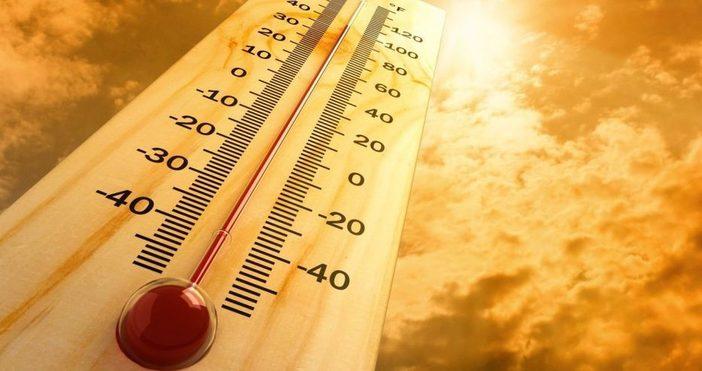 Времето ще е слънчево, около и след пладне - горещо.В