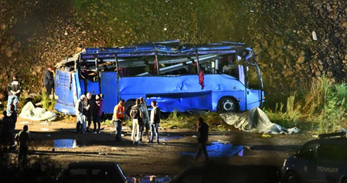 Novini.bgснимка: БулфотоЕдна година след тежката катастрофа край Своге, граждани и