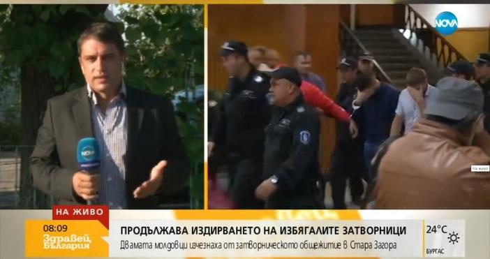 Роднини са посетили през тази седмица двамата молдовци в затворническото