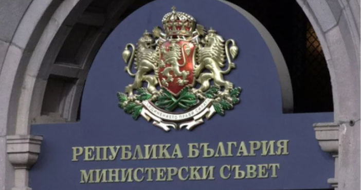 По предложение на вицепремиераЕкатерина Захариеваминистър-председателятБойко Борисовназначи Петко Дойков за заместник-министър