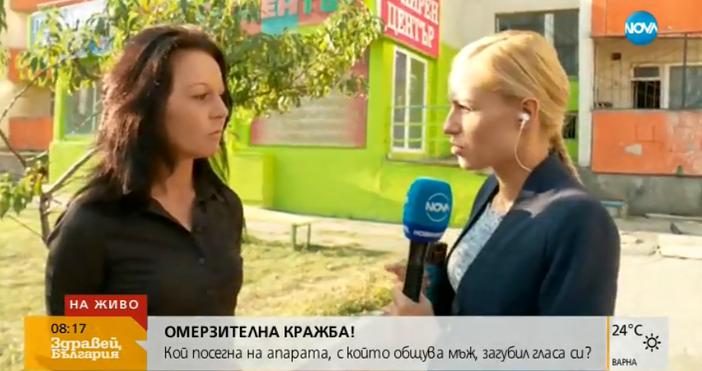 Кадър Нова твГеорги от Софияалармира, че след като претърпял операция