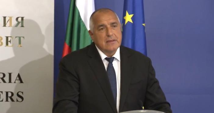 България направи едно много добро председателство на ЕС. Не случайно