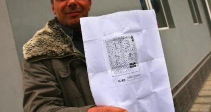 През 2012 година пернишкия късметлияспечели джакпота от 4 736 303
