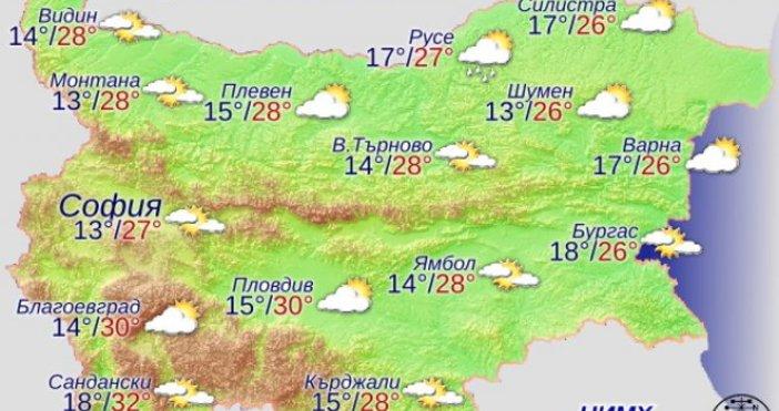 В четвъртък ще преобладава слънчево време с временни увеличения на