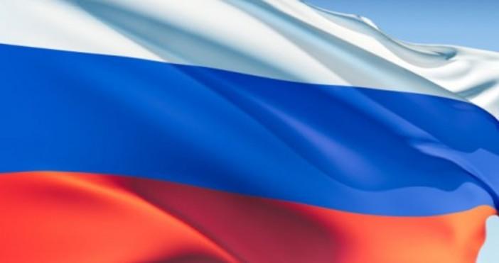 Източник:ИА Фокус Руското посолство в България изрази своята загриженост относноизявлението