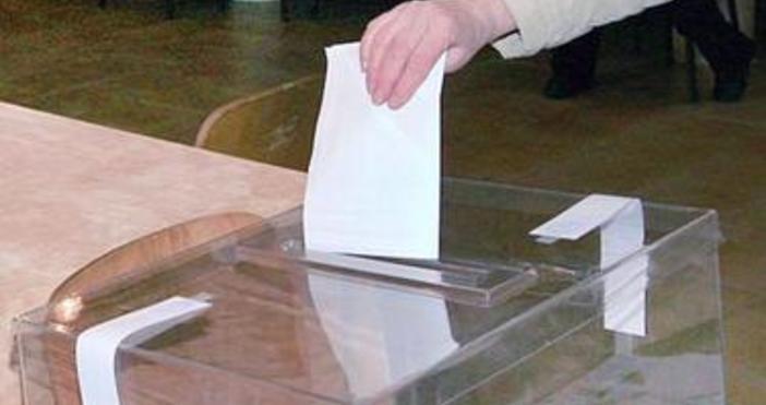 14 партии и 5 коалиции са подали в ЦИК заявления