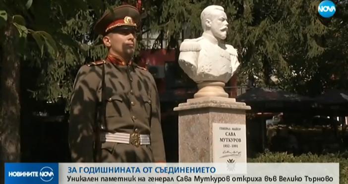 Кадър Нова твБългария празнува годишнина от своето обединение. На този