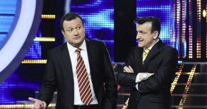 Най-добрата двойка водещи на България - Димитър Рачков и Васил