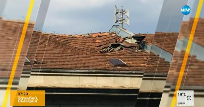 За притеснително състояние на покрива на Софийската техническа гимназия алармираха