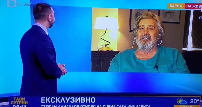 Броени дни след претърпяната операция Стефан Данаилов се завръща тази