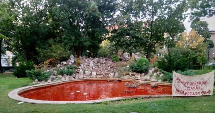 Водата в един от фонтаните в Докторската градина в столицата