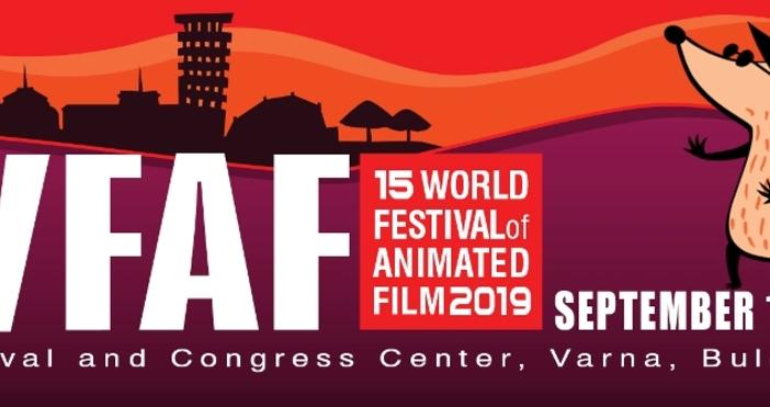 Световният фестивал на анимационния филм отново ще се проведе в