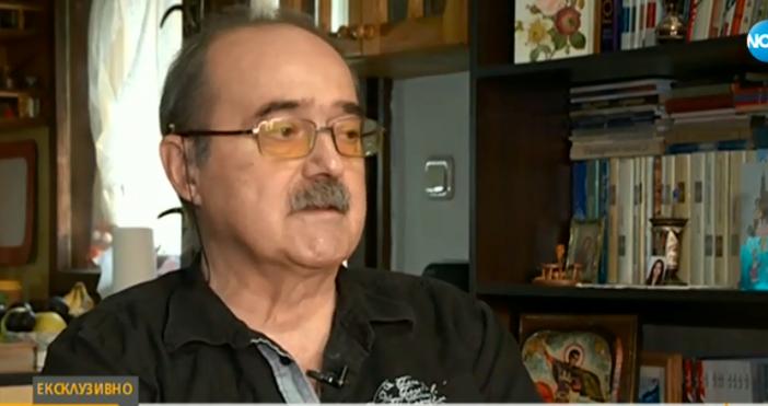 Кадър Нова твЮрий Борисов, бившият главен редактор на в.