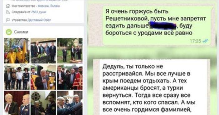 """""""Много съм горд, че съм Решетников. Никой не може да"""