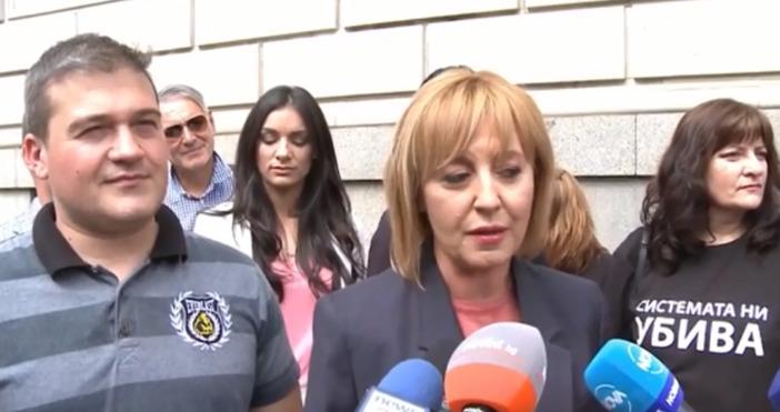 Софийската организация на БСП подкрепи кандидатурата на Мая Манолова за