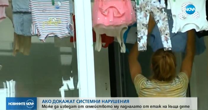 Кадър Нова твПострадалото при падане от вторияетаж на сграда дете