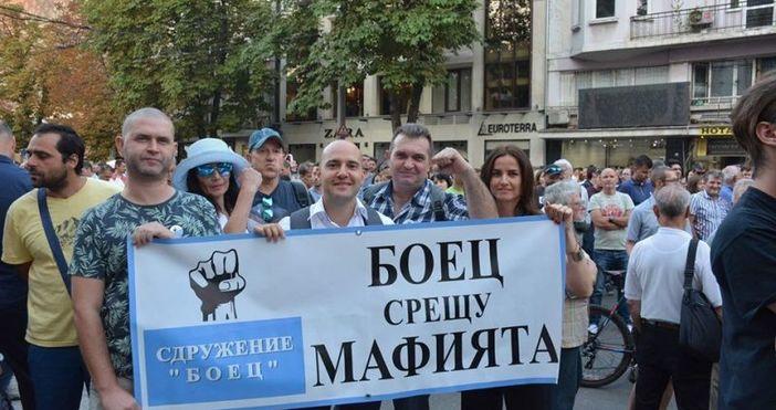 Снимка: Георги Георгиев, фейсбукПротест срещу единствения кандидат за нов главен