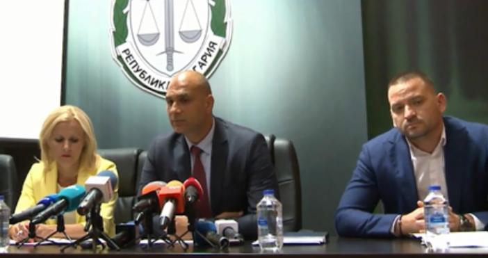 Източник и видео: Novini.bgПредставители на Специализиранатапрокуратура и ГДБОП разкриха подробности