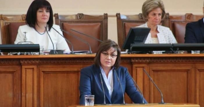 Кадър: Канал 3Още в началото на днешното пленарно заседание соцлидерката
