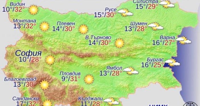 В понеделник ще бъде слънчево, около и след обяд над