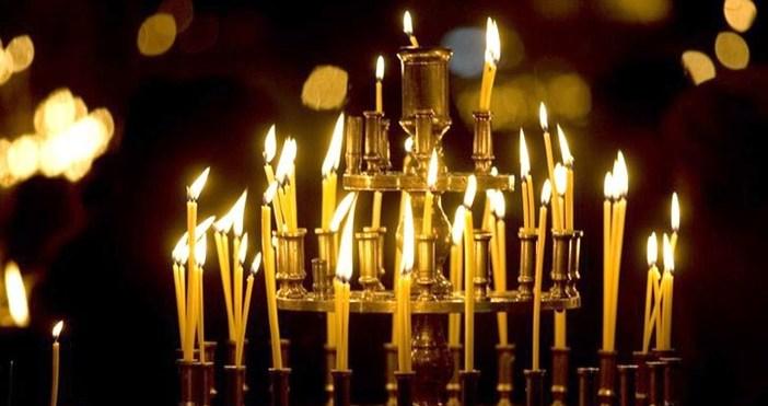 16 Септември - Имен ден празнува Людмила, Людмил, ЛюсиНа 16