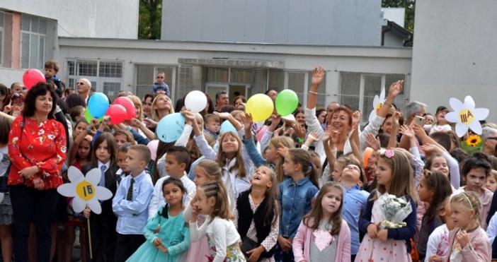 На 16 септември в 9:00 часаминистърът на образованиетои наукатаКрасимир Вълчевще