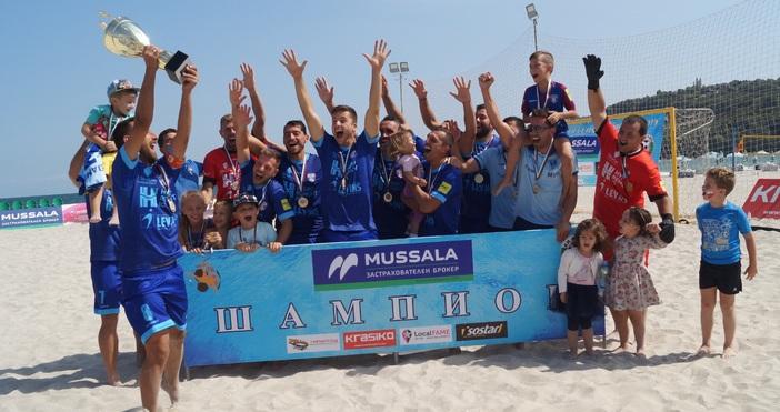 МФК Спартак спечели за четвърти пореден и общо пети път