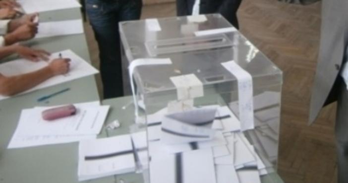 pleven.utre.bgСнимка: plevenutre.bg, архивИскане за гласуване по настоящ адрес по електронен