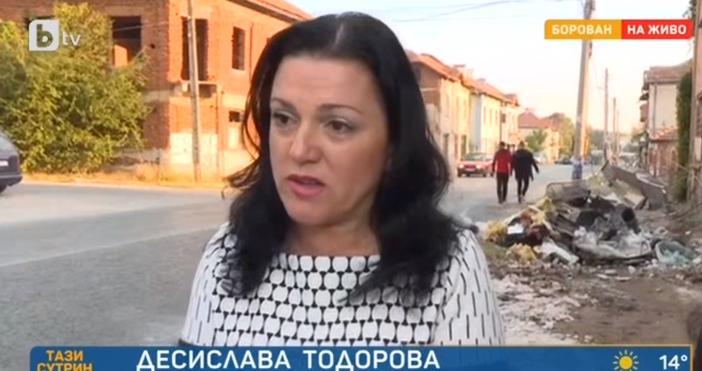 Кадър: БТВКметът на Борован Десислава Тодорова разкри току що подробности
