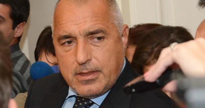 Снимка БулфотоНа церемония в Министерски съвет