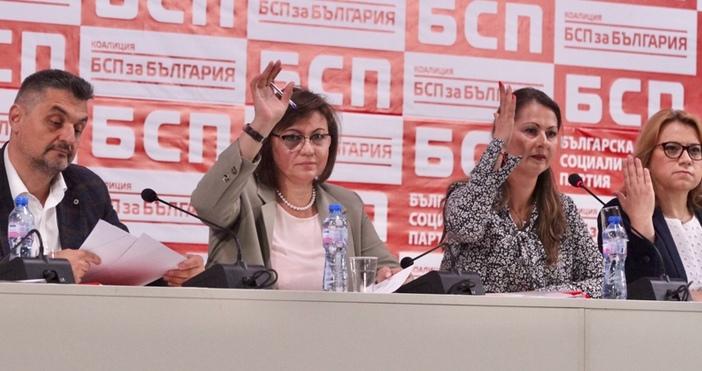 Снимка: Емилия Костадинова,