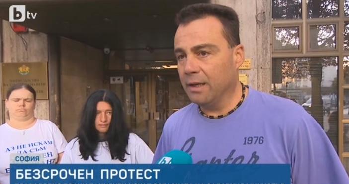 Кадър: БТВБелодробно болни пациенти искат оставката на здравния министър Кирил