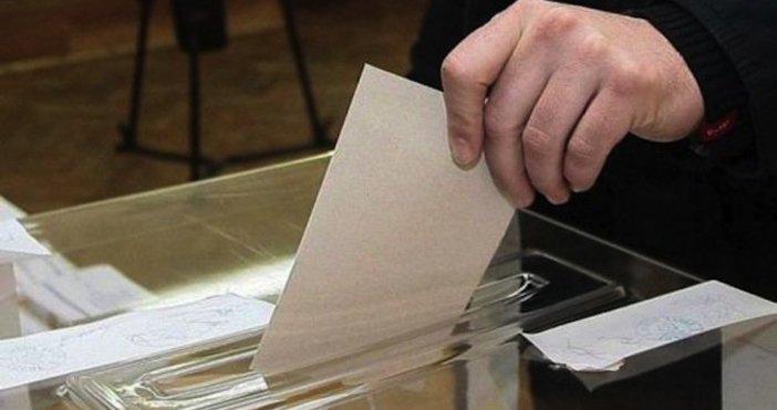Снимка БулфотоЖребият за поредността наномерата в бюлетините за местните изборище