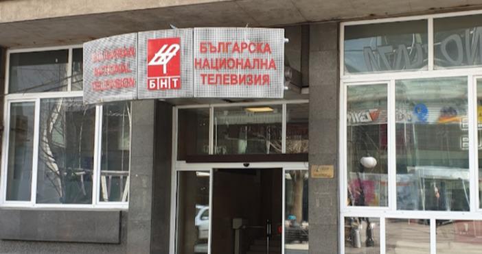 До началото на октомври ръководството на Българската национална телевизия (БНТ)