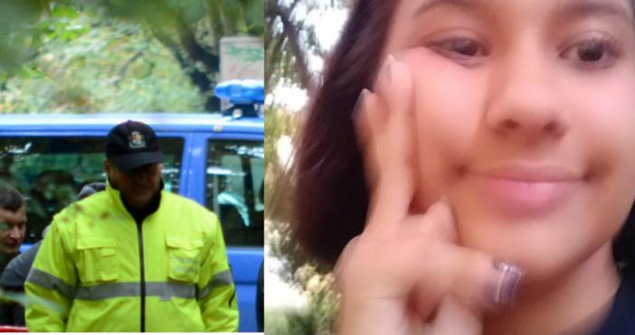 Столичното Шесто РУ издирва 15-годишната Елеонора Миленова Йорданова от София.