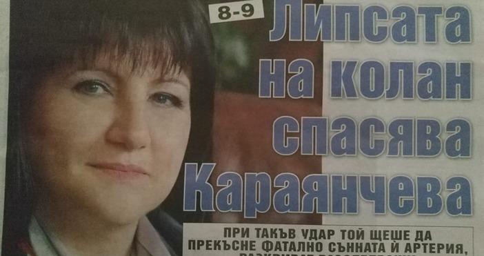 """Статия на """"168 часа"""" лансира версията, че председателката на Народното"""