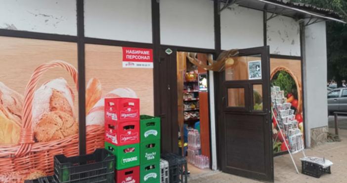 Снимкиdnesplus.bgВ ранните часове на днешния ден е разбит магазинът на