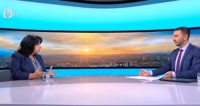 """Кадър: БТВВ """"Тази сутрин"""" по БТВ енергийният министър Теменужка Петкова"""