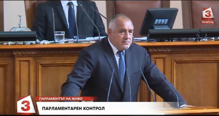 Кадър: Канал 3Бойко Борисов в момента е на парламентарната трибуни
