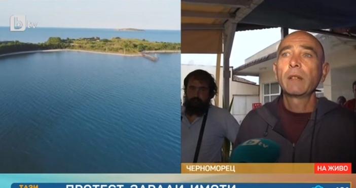 Кадър: БТВЖители на Черноморец се вдигнаха на протест срещу продажбата