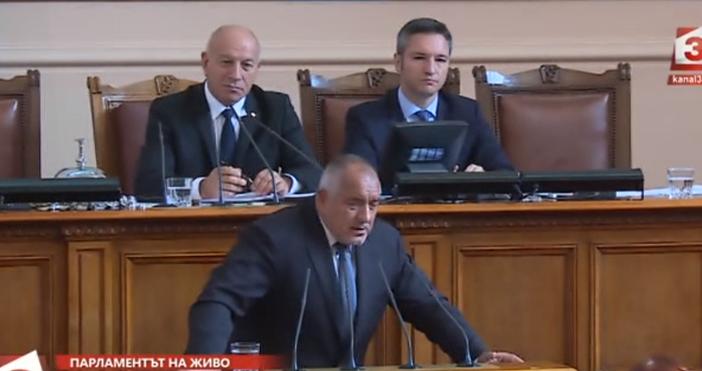 Кадър: Канал 3Току що Бойко Борисов обяви в Народното събрание