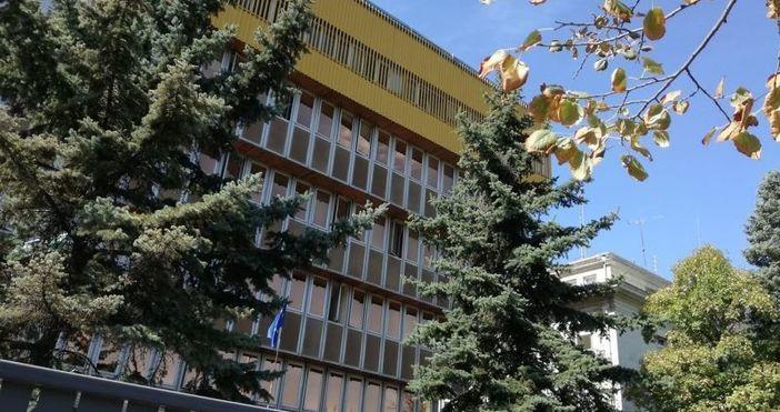 ДарикСнимка OFFNewsКомисията за регулиране на съобщенията ще глоби държавното радио