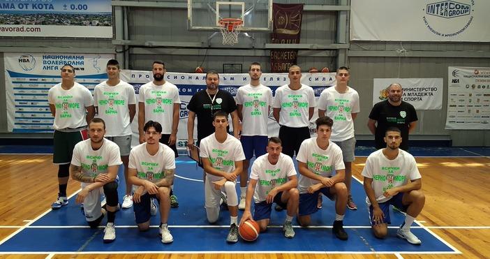 Черно море Тича победи Ямбол в среща за третото място